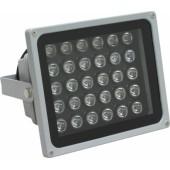 Прожектор Feron 30LED 30W 2850Lm 230V/6500/IP65 225*210*132 LL-142 (1/12)